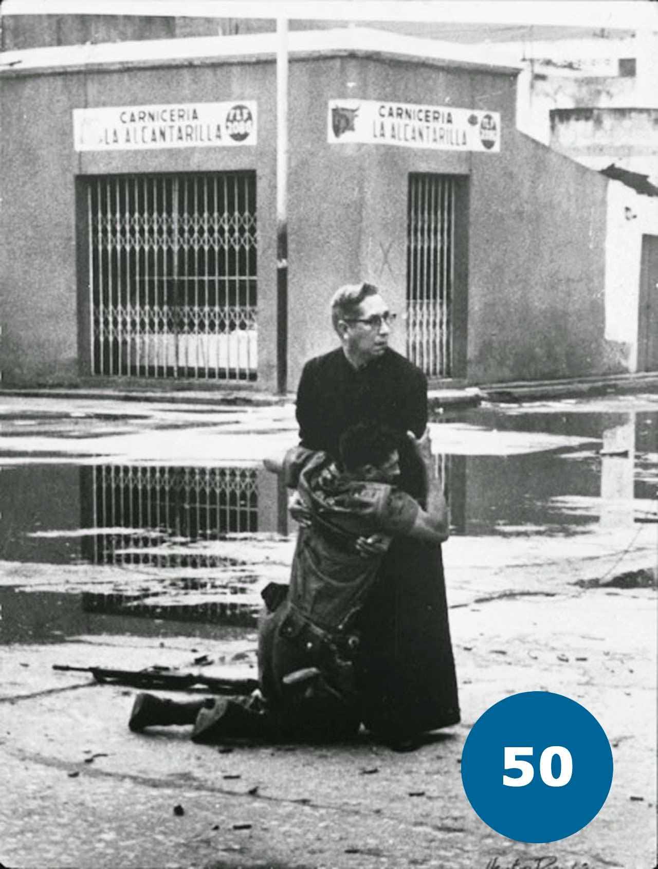 Священник та помираючий солдат