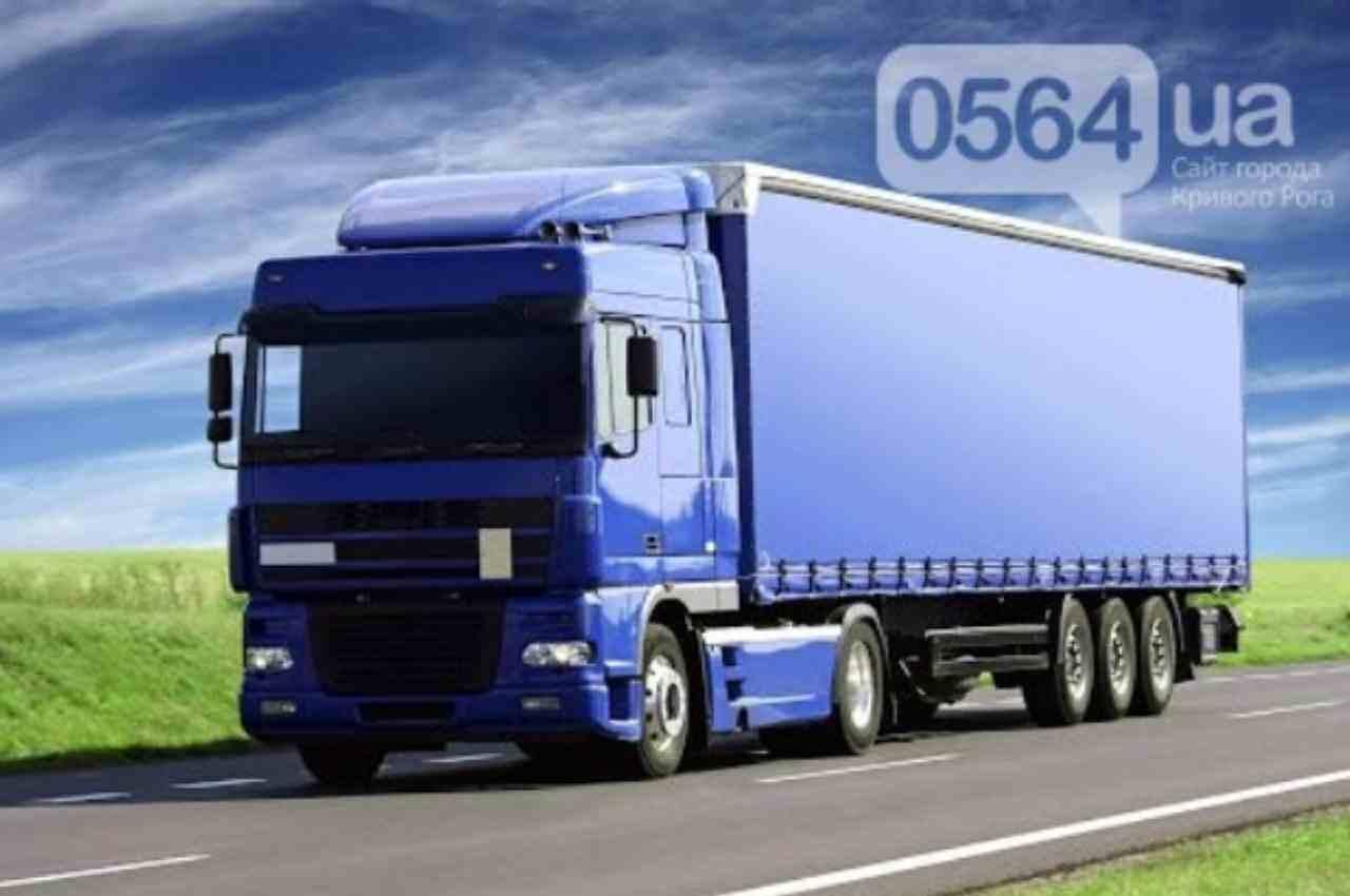 Грузовые перевозки в Кривом Роге: характеристика грузов