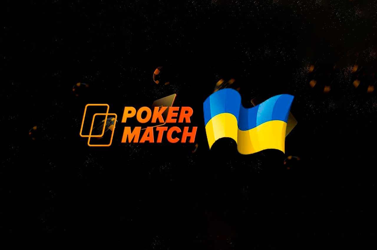 Последние новости азартного рынка Украины