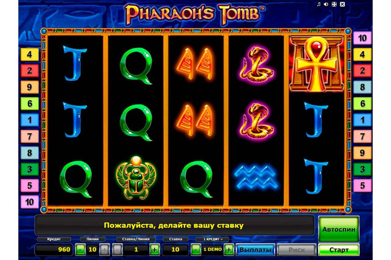 Выбор слотов для игры в казино на реальные деньги